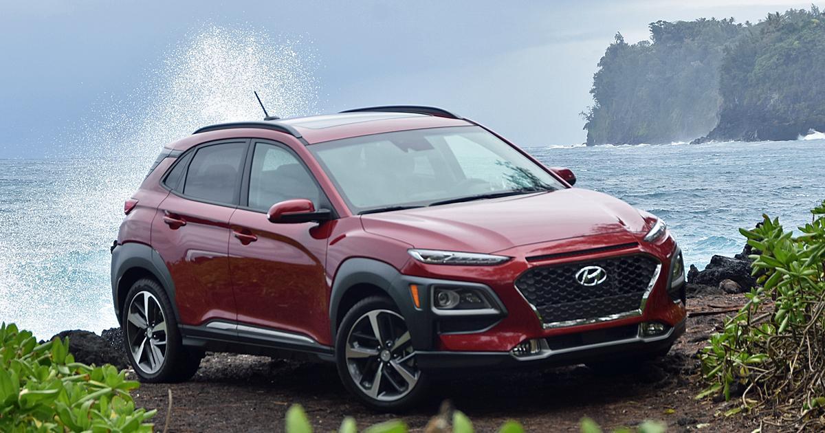 Hyundai Kona 2020 có ưu điểm gì trong phân khúc SUV